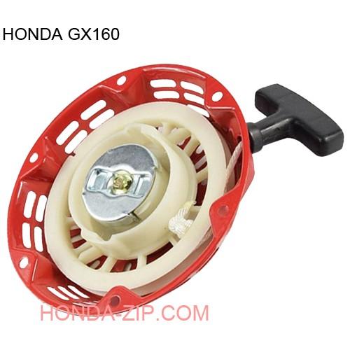 Стартер ручной двигателя HONDA GX160, HONDA GX200 в сборе