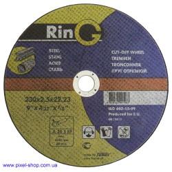 Круг абразивный 230х2,5х22,2 A30S BF RinG для стали (размеры 230-400мм)