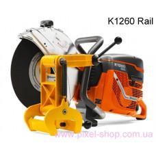 Бензиновый резчик Husqvarna K 1260 Rail