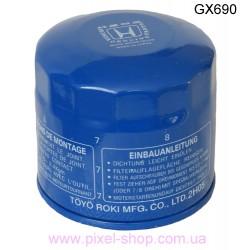 Фильтр масляный для двигателей HONDA GX610 GX620 GX670 GX690