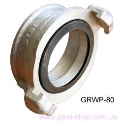 """Гайка рукава GRWP-80 для мотопомпы с патрубком 80мм (3.2"""")"""