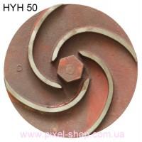 Крыльчатка для мотопомпы HYUNDAI HYH 50 резьба