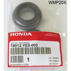Сальник для мотопомпы HONDA WMP20X (оригинальный)