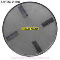 Диск затирочный 1060 мм толщина 2.5 мм LR1060-2.5 на 4 зацепа