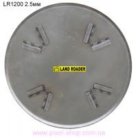 Диск затирочный 1200 мм толщина 2.5 мм LR1200-2.5 на 8 зацепов