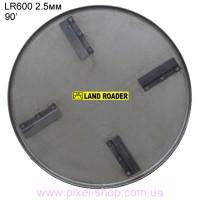 Диск затирочный 600 мм толщина 2.5 мм LR600-2.5 на 4 зацепа