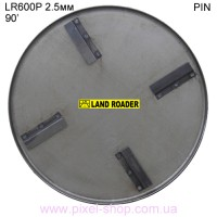 Диск затирочный 600 мм толщина 2.5 мм LR600P-2.5 на 4 зацепа (шпилька)