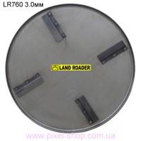 Диск затирочный 760 мм толщина 3.0 мм LR760-3.0 на 4 зацепа