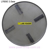 Диск затирочный 890 мм толщина 3.0 мм LR890-3.0 на 4 зацепа