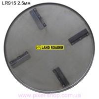 Диск затирочный 915 мм толщина 2.5 мм LR915-2.5 на 4 зацепа