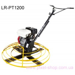 Затирочная машина LAND ROADER LR-PT1200