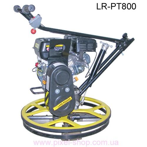 Затирочная машина LAND ROADER LR-PT800
